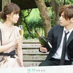 月9『カインとアベル』初回1話のネタバレ感想!見逃した無料配信動画もチェック!
