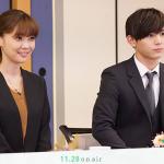 『カインとアベル』7話の予告動画とあらすじ!ネタバレ感想と視聴率も発表!