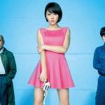 長澤まさみのPerfumeダンスの動画が『逃げ恥』の恋ダンスより断然可愛いと話題に!