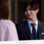 『カインとアベル』動画9話のネタバレ感想と視聴率も発表!