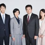 ドラマ『就活家族』キャストが豪華だけどあらすじが?!主題歌も発表!