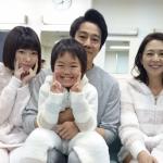 『スーパーサラリーマン左江内氏』動画1話の無料視聴方法はこちらでチェック!ネタバレ感想も。