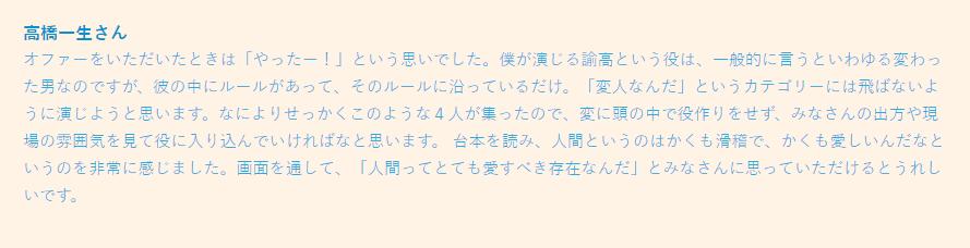 2017-01-03_00h46_24