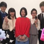 『東京タラレバ娘』の大島優子さん着用のメガネと衣装!