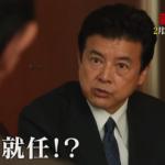 『就活家族』動画7話を無料で安全に観る方法!あらすじや原作、視聴率速報!