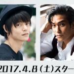 ドラマ「4号警備」キャストとあらすじ、原作、主題歌まとめ!窪田正孝×北村一輝