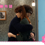 『東京タラレバ娘』動画8のフルを無料見逃し!ネタバレ感想と視聴率もチェック!