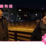 『東京タラレバ娘』動画9話を無料で見逃し視聴しました!