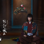 大河ドラマ『おんな城主直虎』動画の見逃し配信を安全に観る方法!