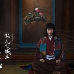 『おんな城主直虎』動画2話の見逃し無料配信動画を安全に観る方法!
